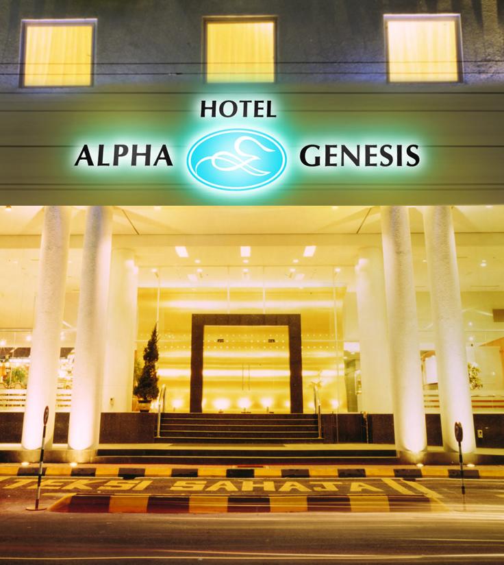 アルファ・ジェネシス(部屋指定なし)に泊まる クアラルンプール 2泊4日 朝食・送迎付き・カード決済OK 春休みのご予約はお早めに♪